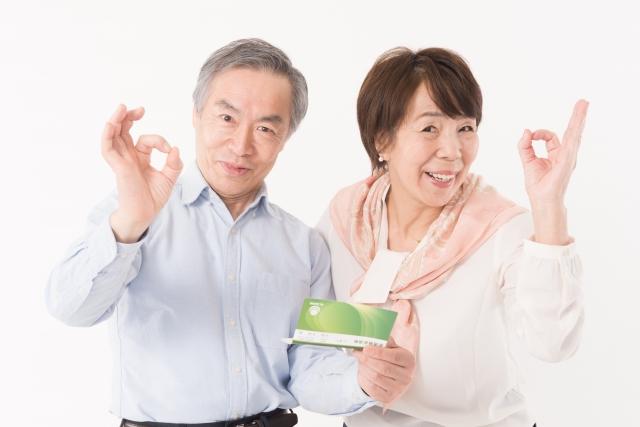 中高年の快適住宅作りの重要ポイント②近隣挨拶