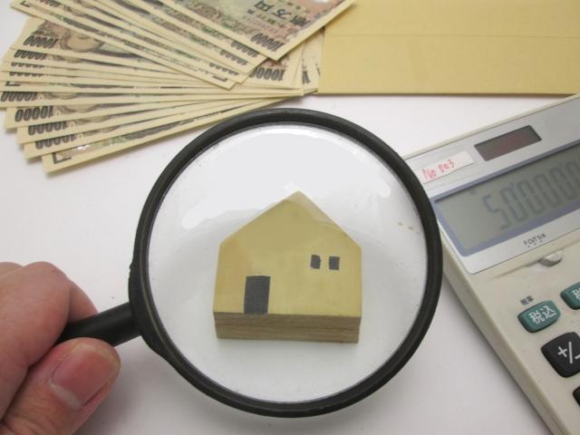 中野区杉並区 初心者売主さんの疑問解消 売却査定価格と売り出し価格の変更と成約価格の関係です。